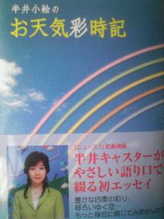 200612110119000.jpg