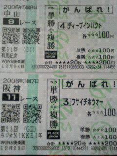 200612312210000.jpg