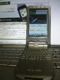image/kuchibue-2005-02-24T00:20:15-1.jpg
