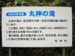 marugami_004.jpg